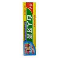 白人 雙氟+雙鈣牙膏65g