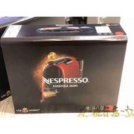 ☆~柑仔店~☆ 雀巢 Nespresso Mini C30 D30 濃縮 義式 膠囊 咖啡機 五種顏色 台灣公司貨