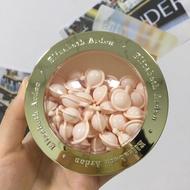 Elizabeth Arden 伊麗莎白雅頓新生代時空膠囊精華(粉膠) 一盒60粒