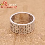 S999 เงินเต็มหฤทัยสูตรแหวนแฟชั่นผู้ชายหญิงเย็นดึงแหวนทรงขนาดเล็กคู่รักเงินแหวนเงินไทย MIMZF เงินบริสุทธิ์แหวนแหวน