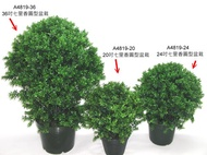 ★超低價★七里香圓型盆栽 / 塑膠樹幹人造樹 空間 景觀 佈置 造景