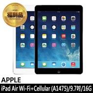 【Apple 蘋果】福利品 iPad Air WiFi Cellular A1475 9.7吋 平板電腦(32G/贈皮套+鋼化貼)