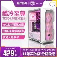 @新品下殺@酷冷至尊TD500-MESH 白色RGB機箱鋼化大側透電腦臺式機主機機箱