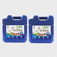 【旺旺水神】桶裝水(10L) *2桶