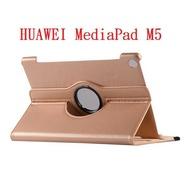 【旋轉、斜立】華為 HUAWEI MediaPad M5/8.4吋 PC硬殼 荔枝紋旋轉皮套/書本式翻頁