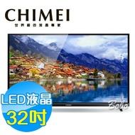 【結帳折300】CHIMEI 奇美32吋 LED 液晶顯示器 液晶電視 TL-32A800(含視訊盒)