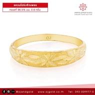 OJ GOLD แหวนทองแท้ นน. 0.6 กรัม 96.5% โปร่งจิกเพชร ขายได้จำนำได้ พร้อมใบรับประกัน แหวนทอง แหวนทองคำแท้ โปร่ง