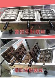 富旺(生財器具)蛋糕爐 雞蛋糕爐 鍍膜雞蛋糕爐 3翻新型蛋糕爐 烤雞蛋糕爐