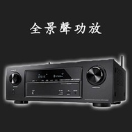 5Cgo【代購七天交貨】535341679225 Denon AVR-X1300W 專業功放機 7.2 聲道家用音響影院藍牙