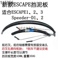 Flap Giant Escape Pinggue Highway Vehicle Mud Fastroad Bicycle Fender Love Beauty Package Mud