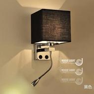 【光的魔法師】LED現代簡約床頭壁燈 附閱讀小燈(麻色 / 黑色)