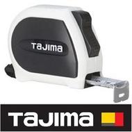 【Tajima 田島】自動固定捲尺STD 5.5米x25mm/魯班(SSS2555R-TW)