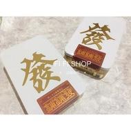 **現貨**香港美心過年禮盒-發字禮盒/發財齊來禮盒[FIFI SHOP]