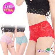 【Yi-sheng】輕機能微雕蕾絲內褲(417蕾絲褲*10件)