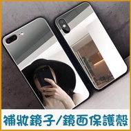 OPPO AX5 A57 AX7 Pro RENO標準版 RENO10倍變焦 F1S 創意補妝鏡子?面手機殼 全包邊防摔矽膠手機殼