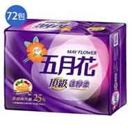 五月花頂級蓬厚柔三層抽取衛生紙110抽72包(箱)