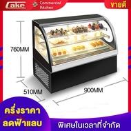 AKE ตู้เค้ก ตู้แช่เย็น ตู้แช่สินค้า ตู้เก็บผลไม้สด อาหารสำเร็จ รูปขนมหวาน ตู้แช่แข็ง เครื่องไอเย็นแนวตั้ง สามารถเลือกได้ 2 ประเภทมี ต