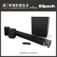 【醉音影音生活】 美國古力奇 Klipsch Cinema 1200 5.1.4聲道家庭劇院組.台灣公司貨