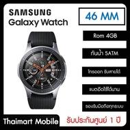 Samsung สมาร์ทวอท 46mm รุ่น Galaxy Watch  Thaimart mobile