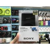 禾豐音響 送收納袋 含稅附發票 台灣SONY公司貨保固1年 SONY CP-V20 行動電源 20000mAh