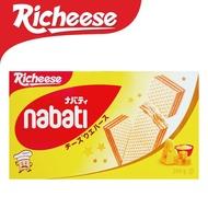 模範生的店 【買一送一】麗芝士 Nabati 起司威化餅200g