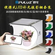 樂天優選~led迷你小型攝影棚拍攝產品道具拍照燈箱補光燈微型簡易套裝
