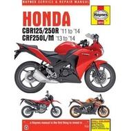 Honda Cbr125r Cbr250r & Crf250l/m '11-'14 Haynes Repair Manual