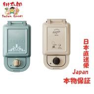 Direct mail from Japan [BRUNO] 2020 new style Lulu rice/Snoopy single waffle maker/sandwich maker