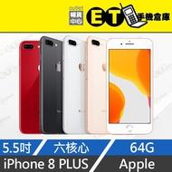 ET手機倉庫【9成新 Apple iPhone 8 Plus 64G】A1897 紅(雙鏡頭、六核心)附發票