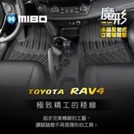 MIBO 米寶 魔形水晶全包式立體腳踏墊 豐田TOYOTA RAV 4 2013~2018年 3片式 (黑色)