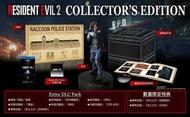 PS4 惡靈古堡 2 重製版 典藏版《中文版》