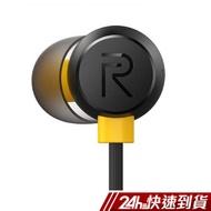 realme Buds 2 有線耳機  贈Realme泡泡騷 蝦皮24h 現貨