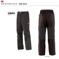 中壢鴻海釣具《gamakatsu》GM-3612 黑色防水釣魚褲 雨褲