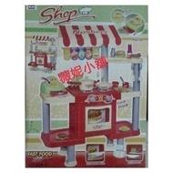薇妮小舖(玩具部)超大 豪華 收銀機 創意廚房 家家酒 雙面廚房 麥當勞 仿真廚房 扮家家酒 廚房兒童玩具(直購價:719元)