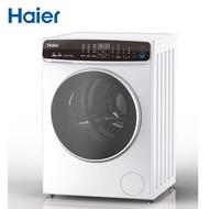 Haier海爾 12公斤3D蒸氣洗脫烘滾筒洗衣機 HWD120-168W 免運贈基本安裝及飛利浦手持掛燙機GC310