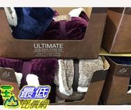 [COSCO代購] C1152843 Life Comfort 厚絨保暖隨意毯 360/300GSM 尺寸 152 x 177 公分