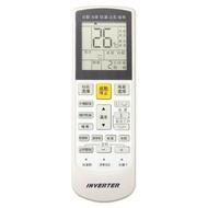 【企鵝寶寶】FUJITSU富士通全系列 冷氣遙控器(FU-ARC-16)