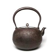 日本鑄鐵壺南部鐵器 岩戶賢一郎 丸形 松 鐵壺2.0L 銀摘銅蓋 鐵瓶 煮水 泡茶 茶壺 茶具