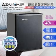 ZANWA 晶華節能無聲客房冰箱/冷藏箱/小冰箱/紅酒櫃(SG-42AS)