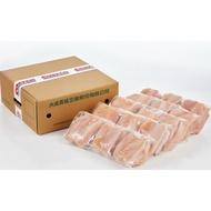 好市多 線上代購 宅配免運  大成 冷凍 雞清 胸肉 雞胸肉 2.7公斤 X 5包
