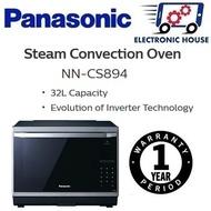 ★ Panasonic NN-CS894 22L Steam Convection Oven ★ (1 Year Singapore Warranty)