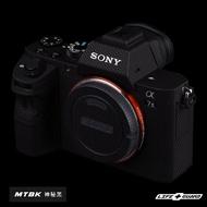 LIFE+GUARD SONY A72/A7R2/A7S2 A7II/A7RII/A7SII 機身貼膜 機身 相機 包膜 貼膜 保護貼 樂福數位 標準樣式