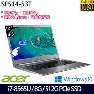 【Acer】宏碁 SF514-53T 14吋FHD/i7-8565U四核/8G/512G SSD/Win10 輕薄觸控筆電-灰(SF514-53T-70EX)