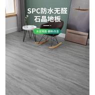 spc地板石晶塑膠地板pvc鎖扣地板卡扣式仿木質地板家用防水地板貼