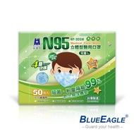 藍鷹牌 立體型6-10歲兒童醫用口罩-50片x3盒(藍/綠/粉)