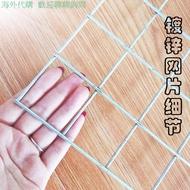 鍍鋅鐵絲鋼絲電焊加粗網片鋼筋網片網格焊接網不銹鋼碰焊網片格子