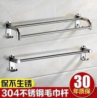 台灣日韓熱賣單槓80cm小戶型壁掛短桿衛生間毛巾架304不銹鋼架子毛巾桿不生鏽