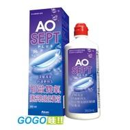 【愛爾康】AO雙氧藥水360ML AO耶歐雙氧隱形眼鏡保養藥水