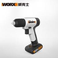 【WORX 威克士】12V鋰電電鑽(WX104)
