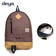 【deya】deya潮流鞋袋後背包-可可(獨立球鞋隔層)